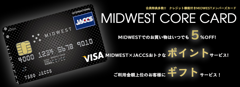 MIDWEST CORE CARD